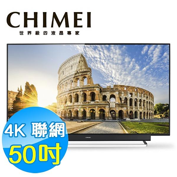 CHIMEI奇美 50吋 4K智慧聯網液晶顯示器 液晶電視TL-50R600(含視訊盒)
