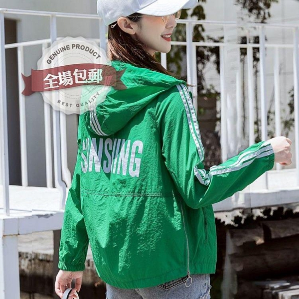 防曬外套 大碼防曬衣可穿200斤女短款2021夏新款服防紫外線輕薄透氣薄外套 薇薇99免運