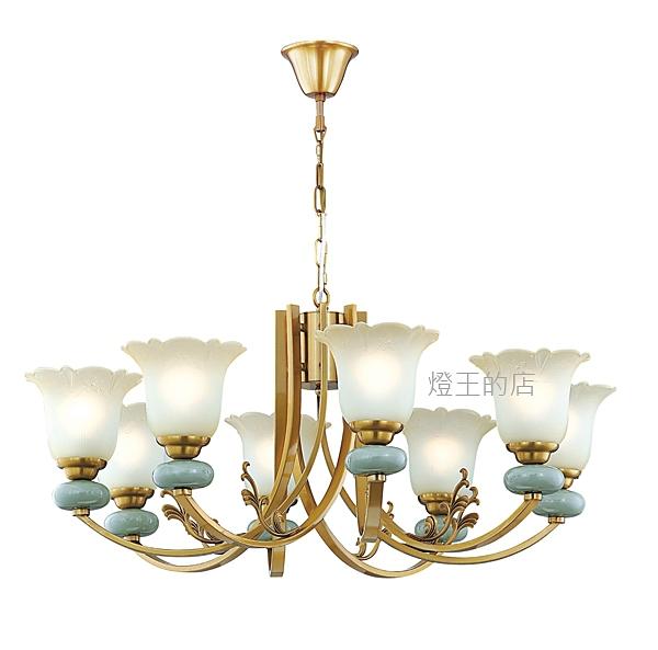 燈飾燈具【燈王的店】布拉格 陶瓷吊燈8燈 客廳燈 餐廳燈 吧檯燈 112-38/H8
