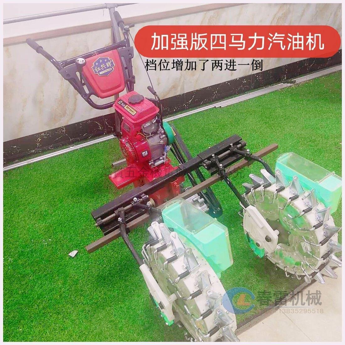 【超級農機】汽油機播種器 自走式雙行多功能播種機 玉米高粱穀子蘿蔔白菜荷蘭豆