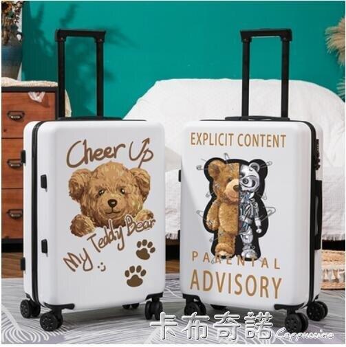 行李箱ins網紅新款小熊拉桿箱20可愛涂鴉旅行皮箱子女24寸男學生 現貨快速出貨-85折-華爾街