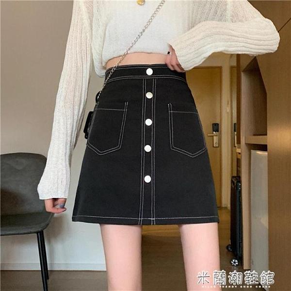 牛仔短裙 半身裙女2021春夏新款韓版高腰顯瘦百搭a字裙黑色包臀潮流短裙子 快速出貨