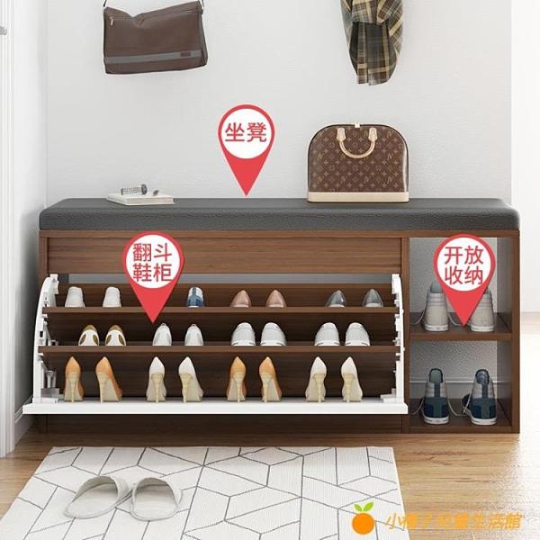 換鞋凳家用門口收納凳入戶可坐式鞋柜長條穿鞋凳軟包坐墊儲物鞋架【小橘子】