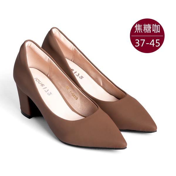 中大尺碼女鞋210205【GZ6182-1】自訂款-霧面尖頭粗跟鞋/高跟鞋 37-45碼 172巷鞋舖(預購)焦糖咖