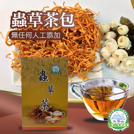 【大雪山】蟲草茶包-3g-10包-盒 (2盒一組)