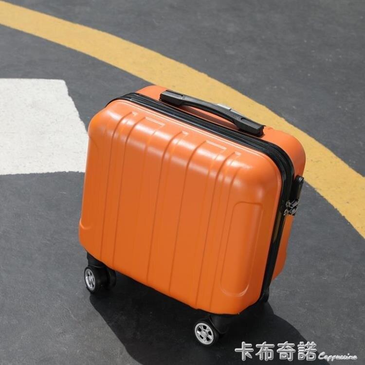 小行李箱女18寸輕便迷你可登機航空箱男拉桿旅行箱學生密碼皮箱子 現貨快速出貨-85折-華爾街