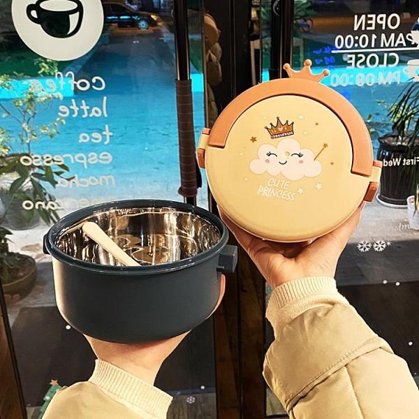 韓式750ml大容量手提飯盒學生宿舍泡面碗便攜上班族餐盒保溫便當科炫