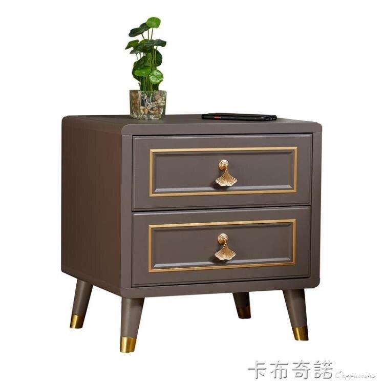 輕奢床頭櫃簡約現代臥室北歐ins風儲物櫃多功能迷你小型床邊櫃abc 現貨快速出貨-85折-華爾街