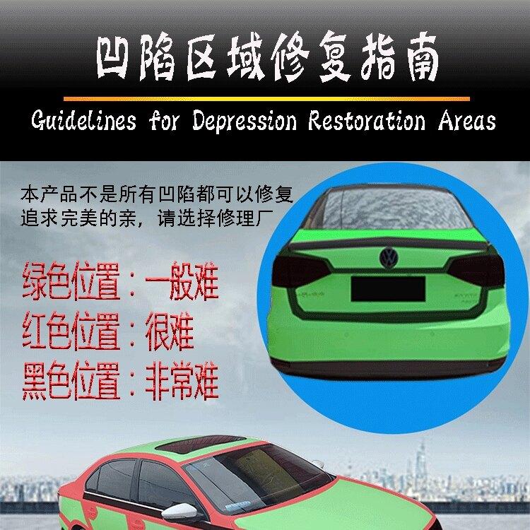 汽車鈑金凹陷修復專用工具 吸盤吸坑拉拔器凹坑修復 免鈑金拉排套裝 汽修專用家庭使用