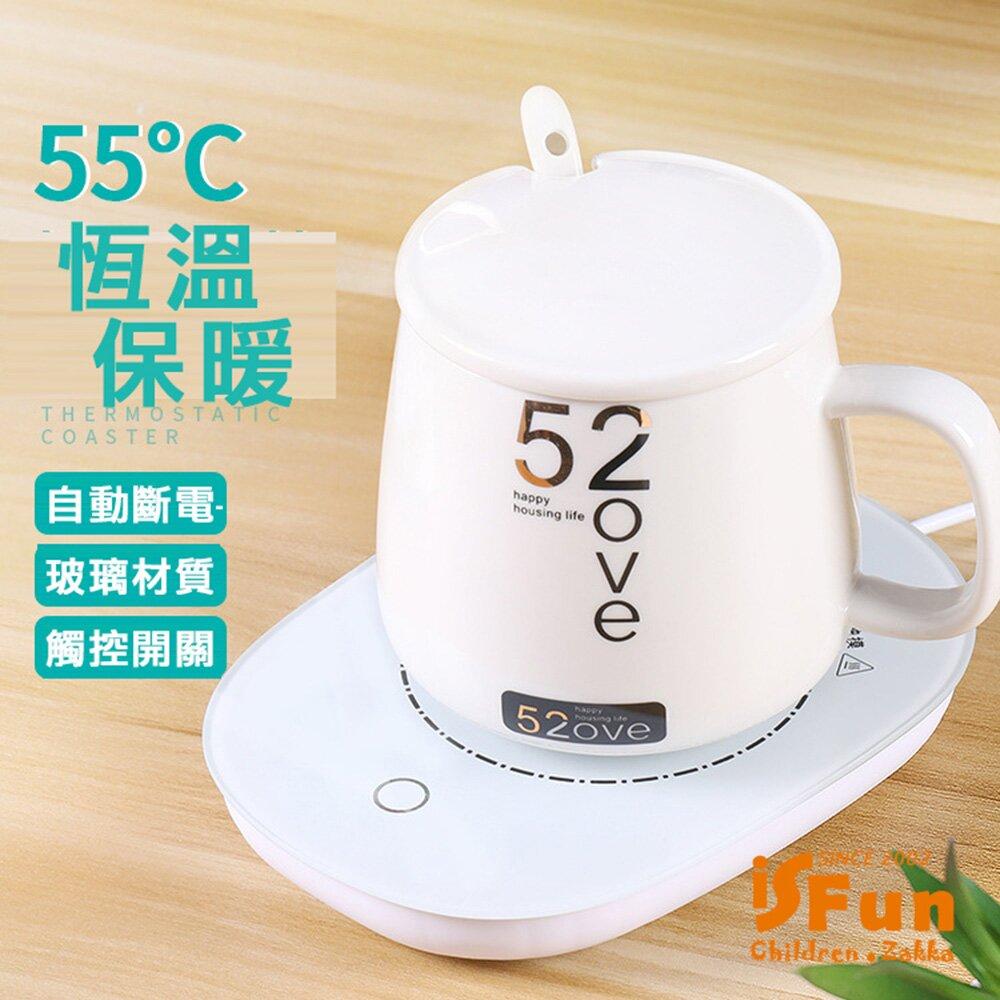 【iSFun】恆溫保暖*玻璃面板電熱保溫杯墊