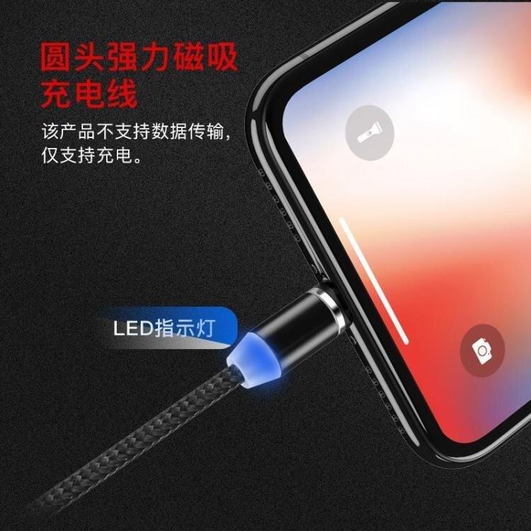 免運 精品-圓頭磁吸編織快充數據線適用充電線usb適用蘋果安卓type-c