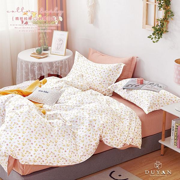 《DUYAN竹漾》100%精梳純棉雙人加大床包三件組-鈴花沐雪