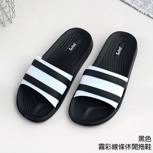【618購物節 最低五折起】霧彩線條休閒拖鞋 71036-黑色27