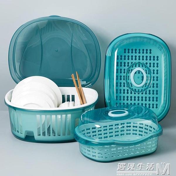 廚房裝碗筷收納盒 台面瀝水碗柜放盤子置物架桌面碗碟整理收納架 遇見生活
