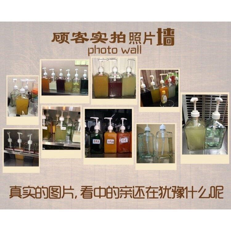 【臺灣熱銷】果糖瓶奶茶店便攜擠壓瓶 尖嘴果醬瓶 容量商用擠壺手糖漿瓶按壓式