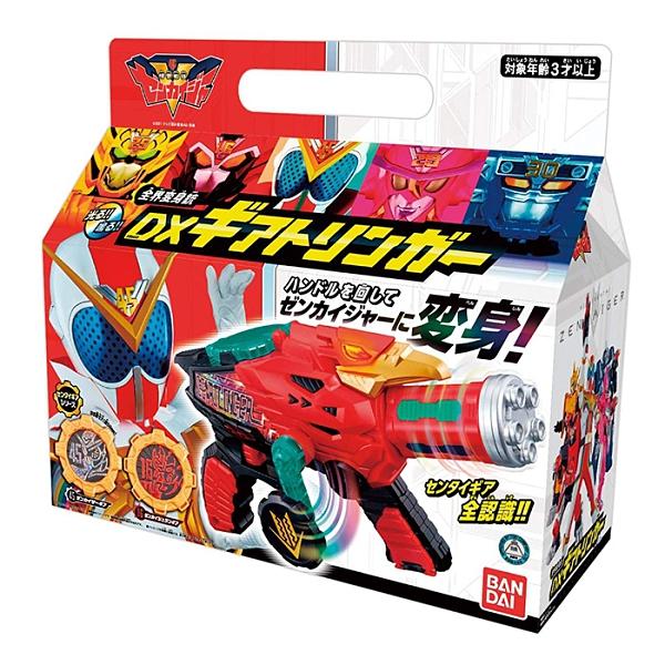 機界戰隊全界者 全界變身槍 DX齒輪變身槍 【鯊玩具Toy Shark】