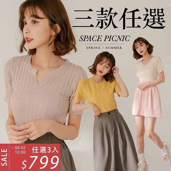 Space Picnic 薄針織短袖上衣3入組(現+預)【C21031005】
