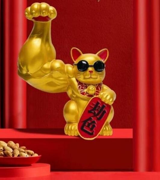 【新北現貨】32公分麒麟臂招財墨镜貓擺件巨手肌肉手臂大胳膊粗臂劫財貓 生活主義