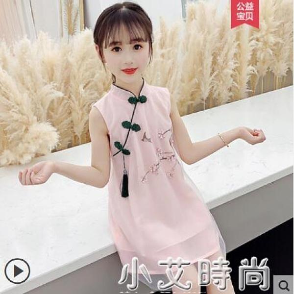 漢服女童旗袍夏裝2021新款兒童中國風古裝裙子女孩超仙夏季連衣裙 小艾新品