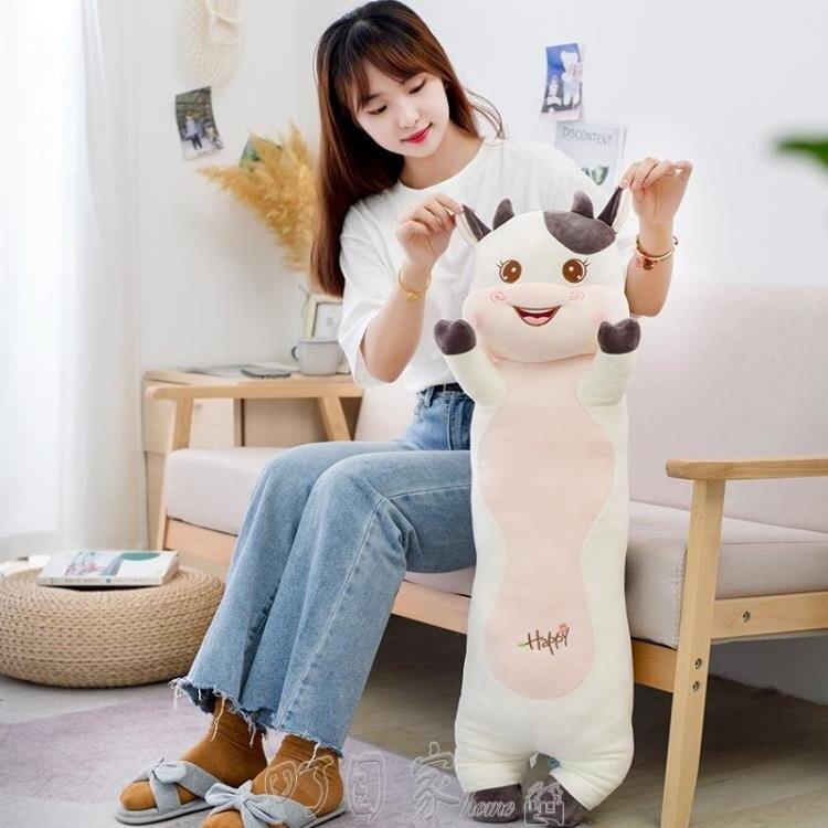 牛年公仔牛年吉祥物訂製毛絨玩具悠悠牛抱枕可愛奶牛趴枕活動禮品可加LOGO