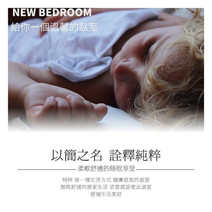 【Victoria】抗菌五件式雙人床罩組-朵拉舞曲 _TRP多利寶