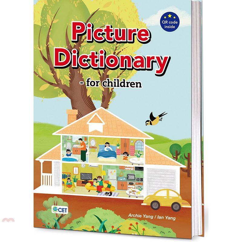 《師德文教》Picture Dictionary- for children(附隨掃隨聽 QR code)[79折]