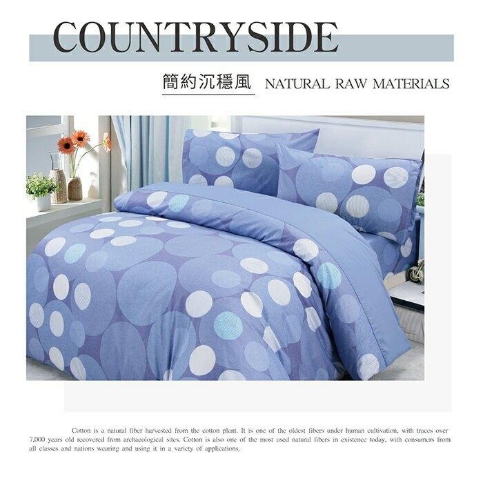 【Victoria】純棉加大床包+枕套三件組-藍點_TRP多利寶