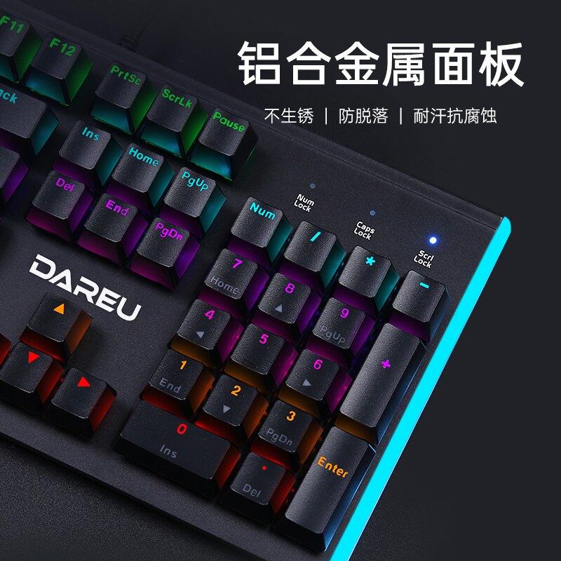 機械鍵盤有線筆記本台式電腦吃雞游戲青軸黑軸104鍵