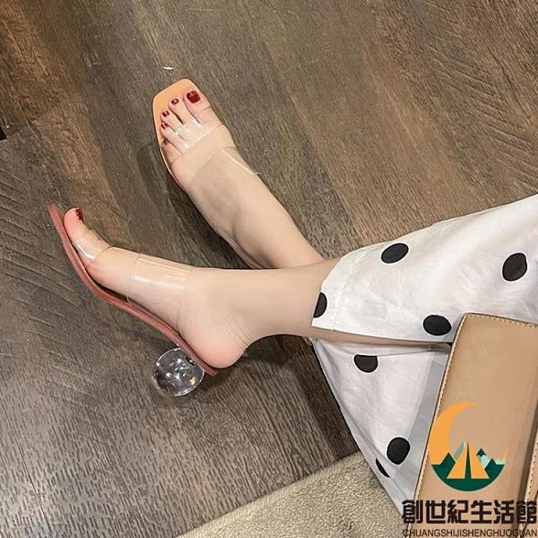 拖鞋女夏季外穿水晶鞋韓版透明中跟涼拖鞋pvc方頭涼拖女【創世紀生活館】