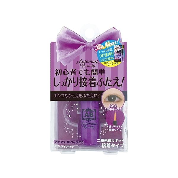 日本AB 隱形塑眼膠水4.5ml(速效) 蝴蝶版【小三美日】