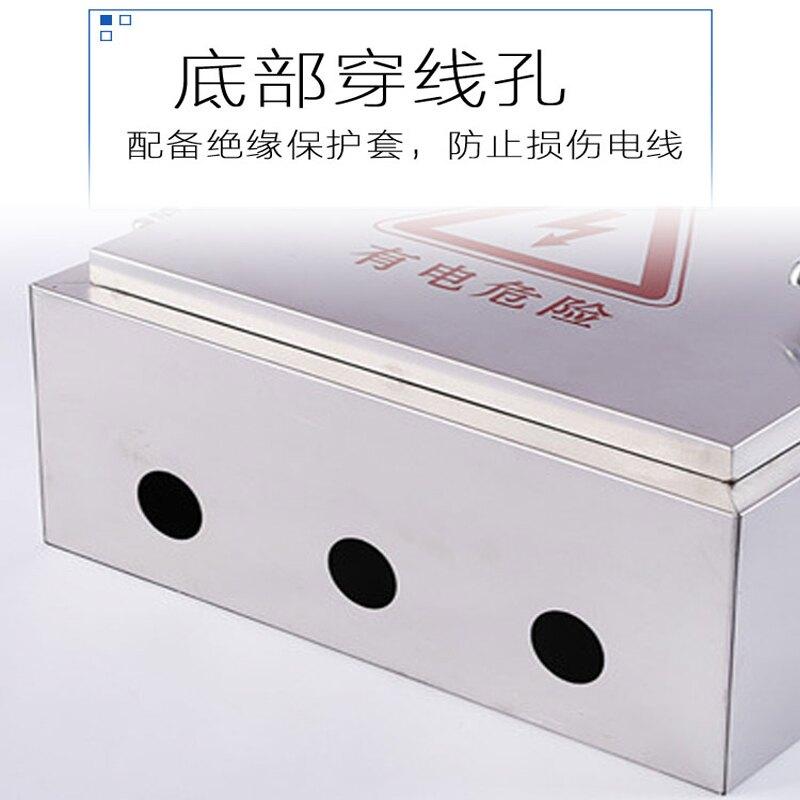 不鏽鋼配電箱 250寬*300高*160深 廣東戶外加厚不銹鋼配電箱 定做304箱『XY17131』