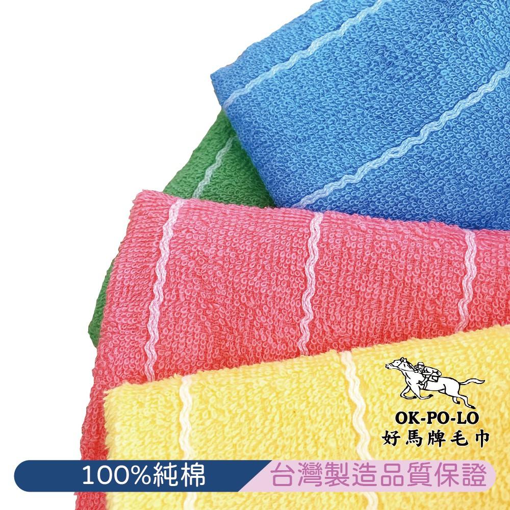【OKPOLO】台灣製造蕾絲小毛巾(12入組)