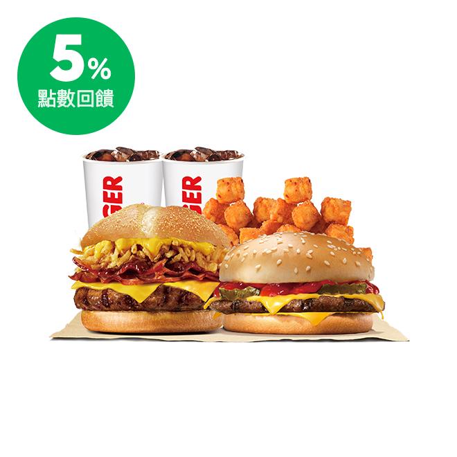[品牌週5%回饋] 全台 漢堡王 勁濃安格斯雙人豪享餐 喜客券