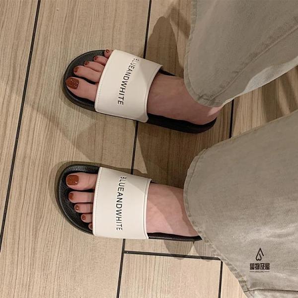 拖鞋女外穿時尚百搭防滑沙灘涼拖鞋【愛物及屋】