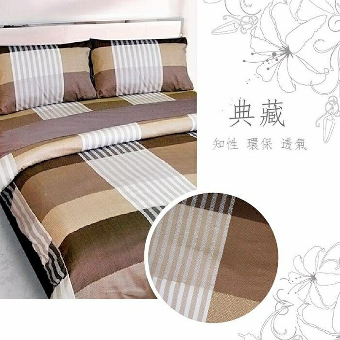【Victoria】加大四件式純棉被套床包組-典藏_TRP多利寶