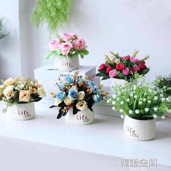 假花裝飾仿真花束盆栽擺設客廳室內餐桌植物花藝擺件塑料玫瑰絹花