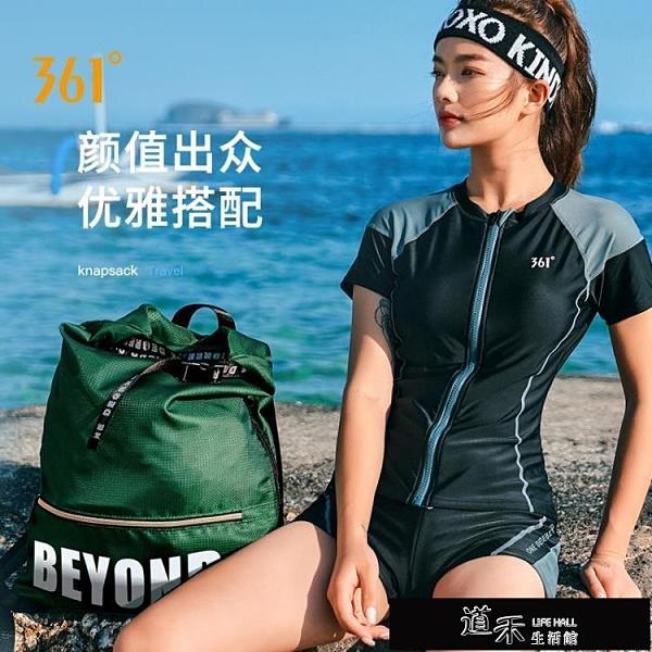 防水袋 泳包幹濕分離男女雙肩旅行沙發收納袋防水大容量運動游泳包 【全館免運】