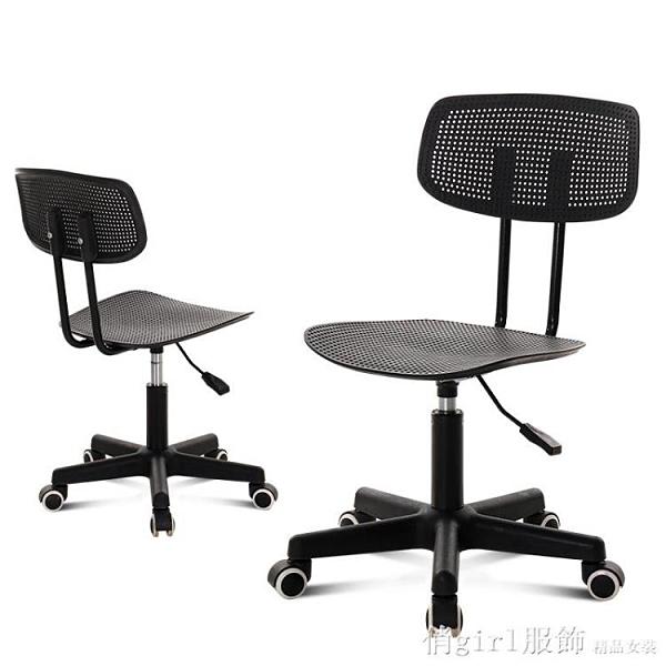 電競椅 電腦椅子家用辦公椅職員椅會議椅學生宿舍座椅可升降轉椅靠背凳子 開春特惠