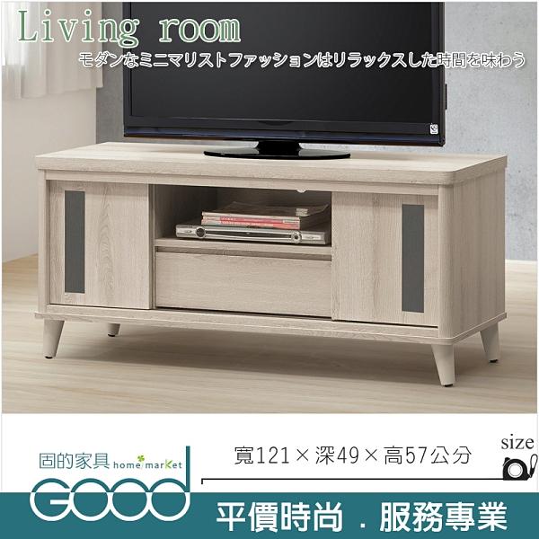 《固的家具GOOD》241-5-AA 波達斯白橡木4尺長櫃/電視櫃