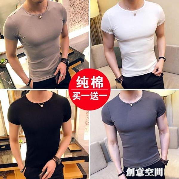 短袖男士t恤韓版修身半袖緊身體恤黑白純色純棉衣服打底衫圓領秋 創意新品