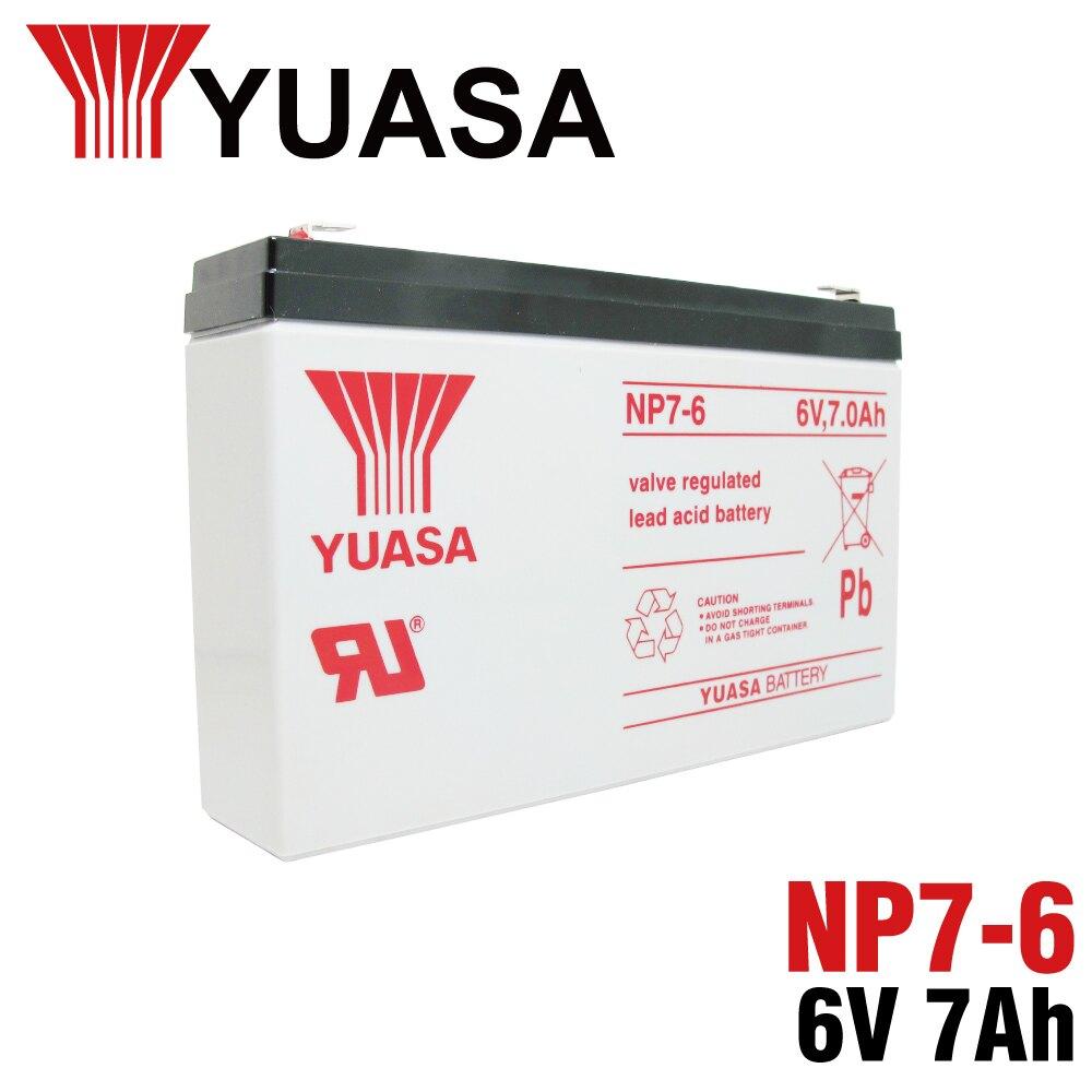 【YUASA NP7-6+6V1.8A充電組】兒童電動車充電器6V通用童車三輪摩托車越野車汽車 6V7Ah+6V1.8A