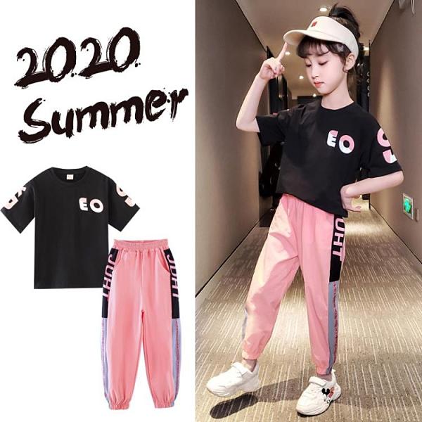 女童夏裝套裝2021新款童裝大童洋氣網紅兒童女孩短袖夏兩件套夏季 8號店