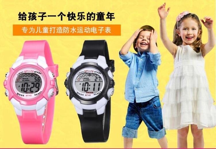 兒童手錶 兒童手表女孩男孩防水夜光學生手表女童運動電子表時尚韓版表