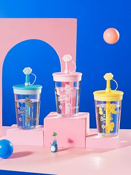 富光tritan水杯帶吸管少女心便攜大容量成人可愛兒童網紅ins杯子一米
