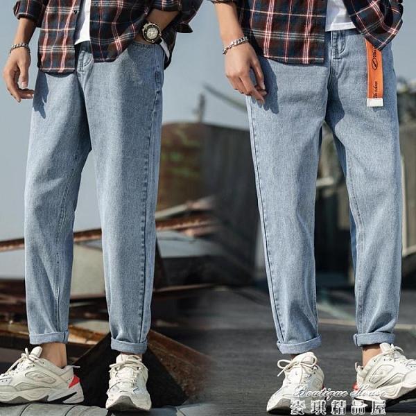 寬管褲 2021夏季新款質感有型牛仔褲寬松自然男式闊腿九分褲舒適親膚褲潮