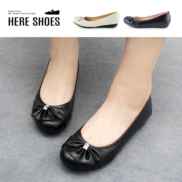 [Here Shoes] MIT台灣製 2cm娃娃鞋 優雅氣質水鑽蝴蝶結 皮革平底圓頭包鞋 OL上班族-AN383