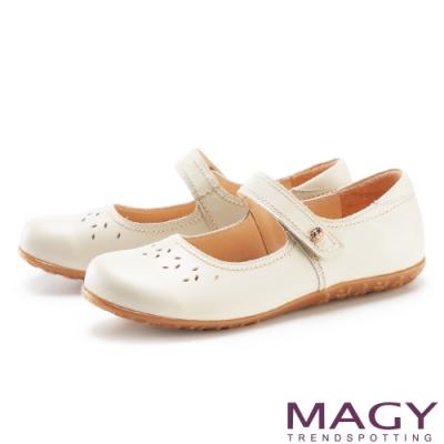 MAGY 真皮親膚舒適平底 女 休閒鞋 米色