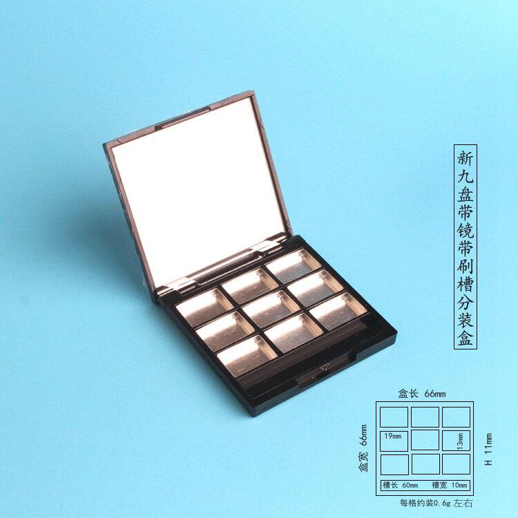 眼影空盒 分裝盒 diy口紅盤空盤眼影盒分裝小樣壓盤化妝試色盤唇膏彩妝空盒子