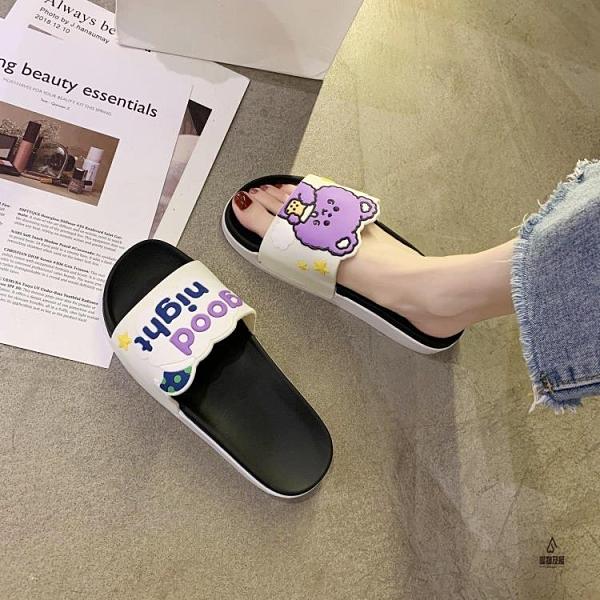 可愛拖鞋女夏外穿夏季韓版室內家用洗澡防滑涼拖鞋女【愛物及屋】