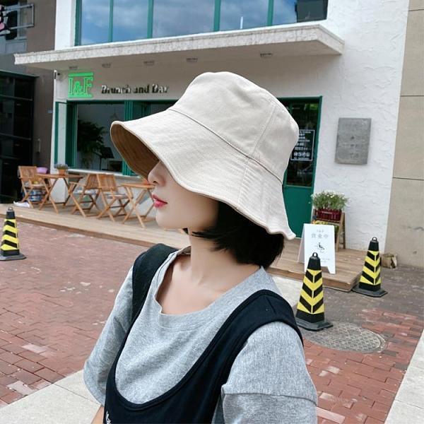 日系雙面純色漁夫帽女夏季ins網紅太陽帽韓版百搭遮陽防曬帽子潮 有緣生活館